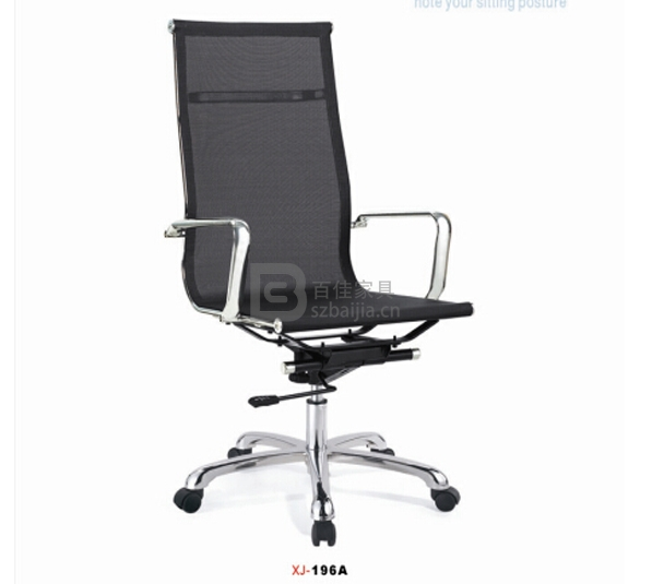 网布班椅-16