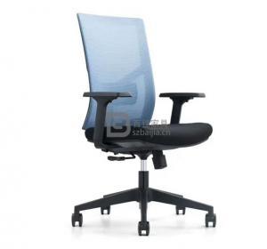 职员椅-45