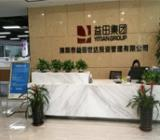 深圳市益田世达投资管理有限公司