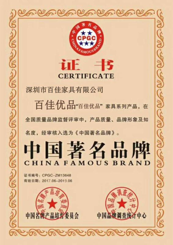 中国著明品牌
