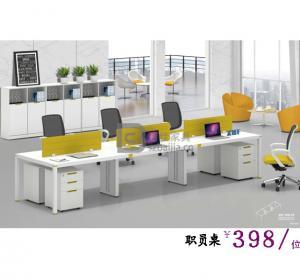 钢架职员桌-51