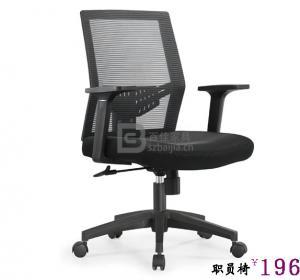 职员椅-60