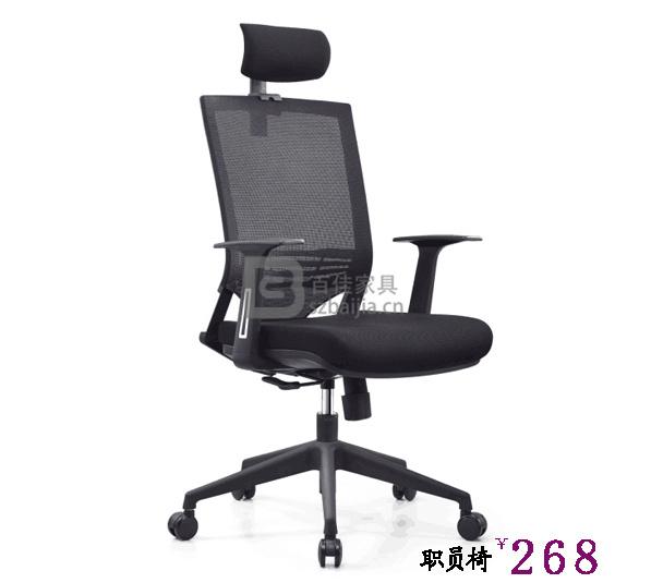 网布班椅-31