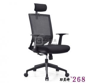 网布班椅-56