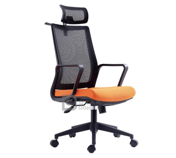 网布班椅-33  (¥298元)