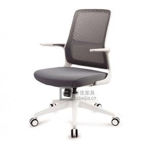 职员椅-56  (¥280元)