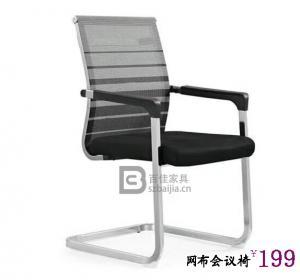 网布会议椅-35