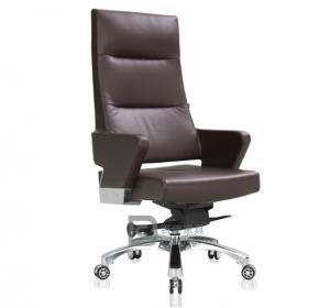 皮质班椅-41 (¥2280元)