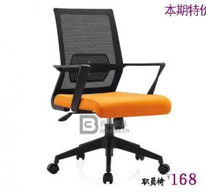 职员椅-47