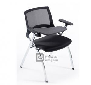 培训椅-34