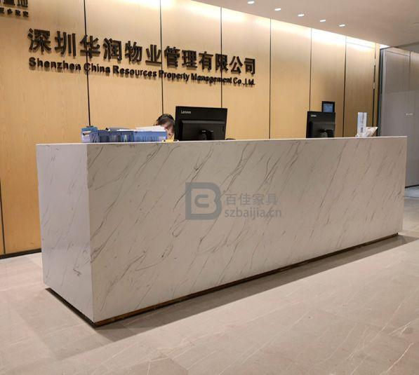 深圳华润物业