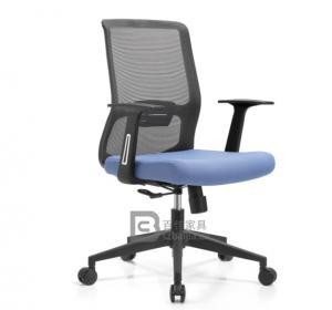 职员椅-13