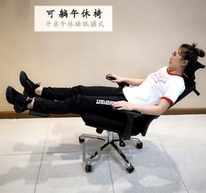 网布班椅-48  (¥590元)