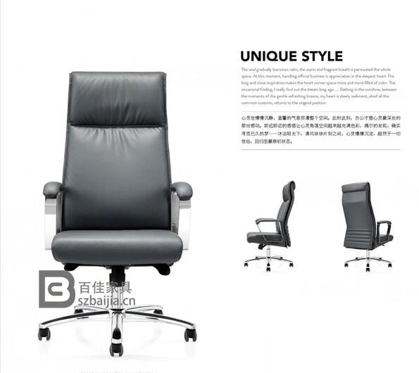 现代皮质大班椅-08