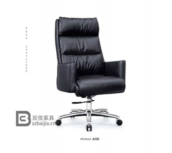 现代皮质大班椅-10