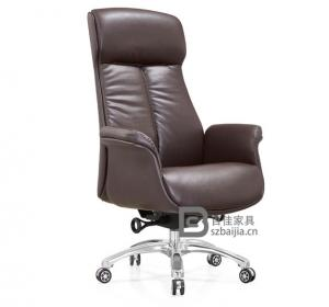 现代皮质大班椅-33  (¥1280元)