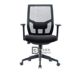 职员椅-12