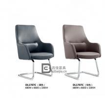 皮质会议椅-32