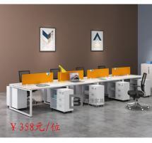 钢架职员桌-57(¥358元/ 位)