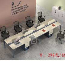 钢架职员桌-59(¥298元/ 位)