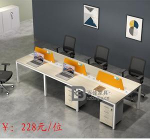 钢架职员桌-58(¥228元/ 位)
