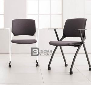 培训椅-38