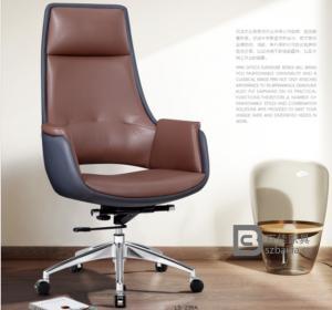 皮质班椅-51