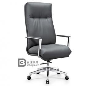 皮质班椅-55