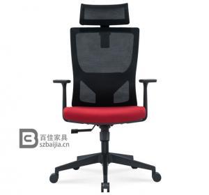 网布班椅-50
