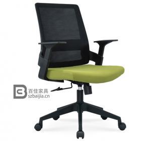 职员椅-54