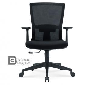 职员椅-68