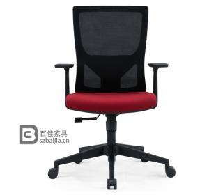 职员椅-69